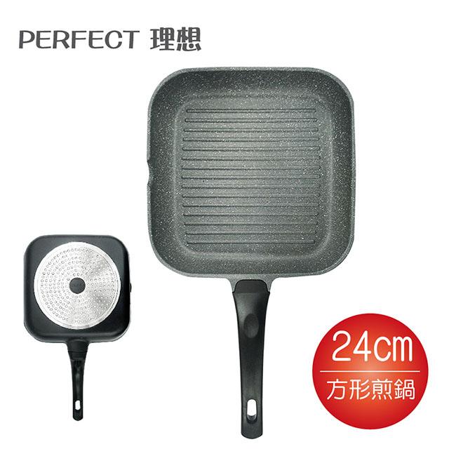 理想PERFECT 日式不沾黑金鋼方形煎鍋24cm-電磁爐可用 IKH-25224 免運