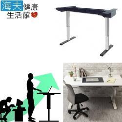 海夫健康生活館  博司嚴選 STJ-270 坐站兩用 電動升降桌(加大桌板/含組裝)