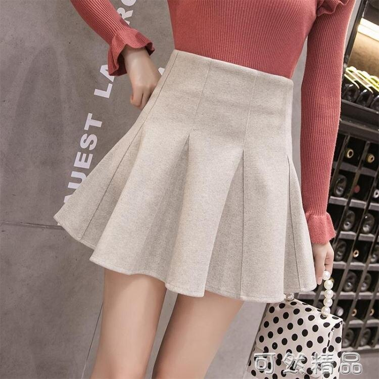 「樂天優選」毛呢短裙女秋冬新款高腰a字蓬蓬裙ins超火的百褶黑色半身裙子