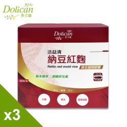 多立康 活益清納豆紅麴養生植物膠囊三入組(60粒/盒)