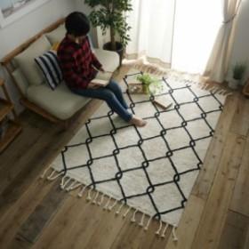 綿100% フリンジ付 モロッカンデザインラグ 130×190xm 約1.5畳