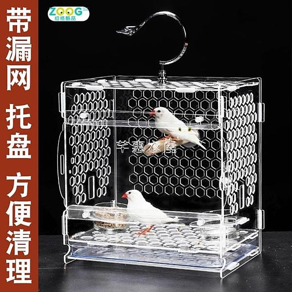 鳥籠子小型鸚鵡籠外帶相思珍珠文鳥便攜小鳥籠鸚鵡籠子養殖籠現貨快出  YYS