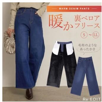 Re: EDIT 暖かさもルックスも。妥協させないヒートデニム 裏ベロアフリースデニムワイドパンツ パンツ/デニムパンツ ブルー L レディース 5,000円(税抜)以上購入で送料無料 ワイドパンツ ガウチョ 春 レディースファッション アパレル 通販 大きいサイズ コーデ 安い おしゃれ お洒落 20代 30代 40代 50代 女性 パンツ ズボン