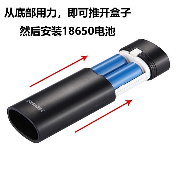 行動電源18650鋰電池充電器可拆卸換電池行動電源盒免焊接【全館免運】