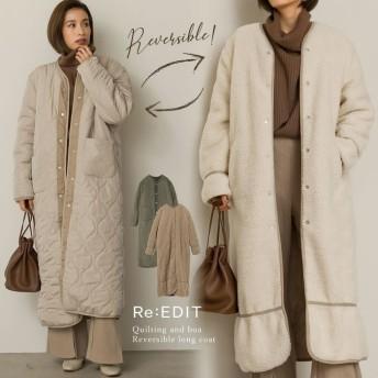 Re: EDIT 一枚なのに二着分。軽くて暖かいロング丈登場 キルティング×ボアリバーシブルロングコート ジャケット/アウター/ムートンコート グリーン M レディース 5,000円(税抜)以上購入で送料無料 - 春 レディースファッション アパレル 通販 大きいサイズ コーデ 安い おしゃれ お洒落 20代 30代 40代 50代 女性 アウター ジャケット