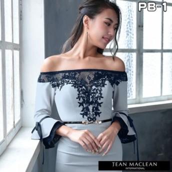JEANMACLEAN ドレス ジャンマクレーン キャバドレス ナイトドレス ワンピース jean maclean ライトブルー 青 7号 S 9号 M 11号 L 95530