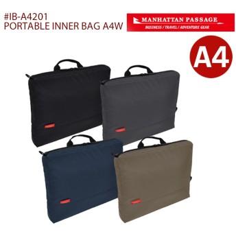 MANHATTAN PASSAGE #IB-A4201 ポータブルインナーバッグ A4W(バッグインバッグ マンハッタンパッセージ)【送料無料 】