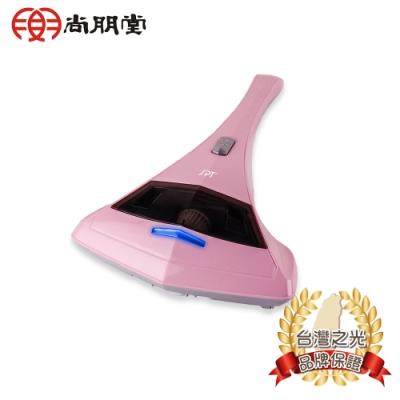 尚朋堂UV殺菌除塵螨吸塵器SV-02BD
