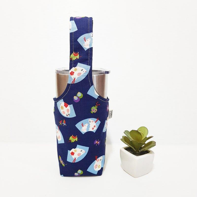 【黃金鼠-藍】雙面飲料杯套 冰霸杯套 環保杯套 水壺袋