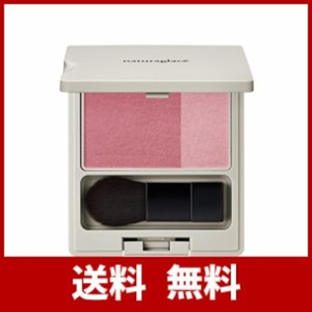 ナチュラグラッセ チークブラッシュ 01 (ピンク) 頬紅 ブラシ付き