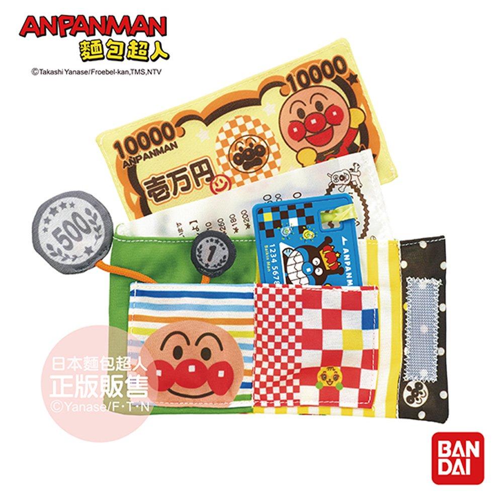 日本麵包超人-動動手!嬰兒遊戲錢包(8個月-)