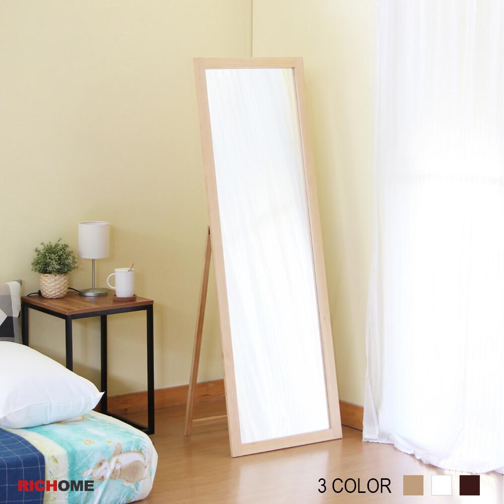 richome維多麗雅防爆大立鏡/穿衣鏡/全身鏡/壁鏡-3色 (台灣製)