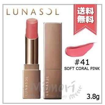 【送料無料】LUNASOL ルナソル フルグラマーリップス #41 Soft Coral Pink 3.8g