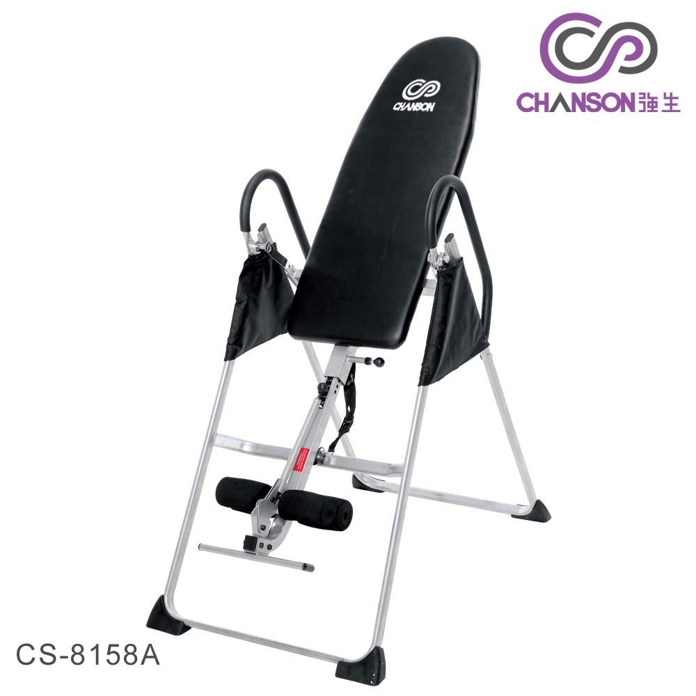 (強生CHANSON) CS-8158A豪華型倒立器