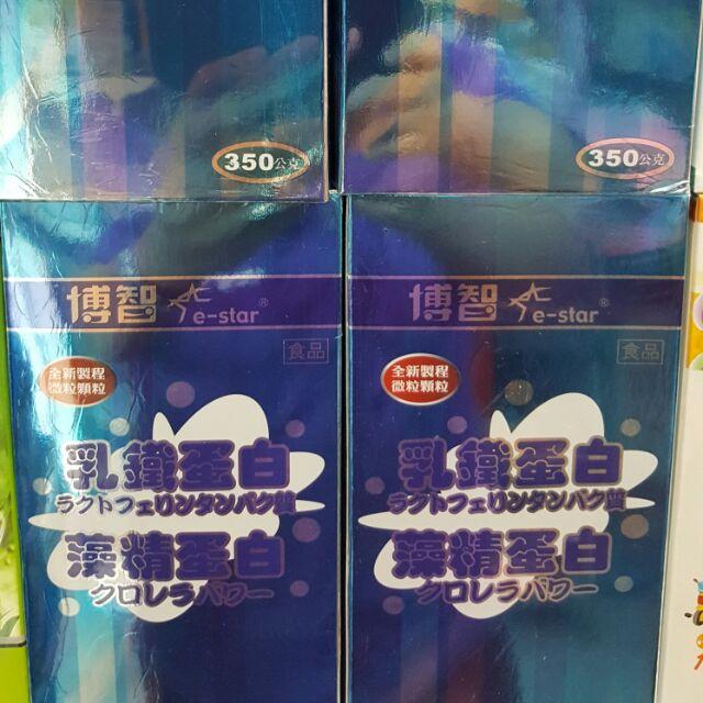 博智 乳鐵蛋白藻精蛋白 300g/瓶 公司貨中文標