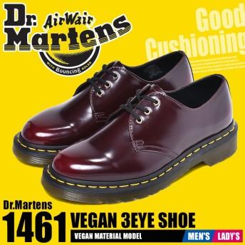 DR.MARTENS ドクターマーチン ドレスシューズ ビーガン1461 14046601 メンズ レディース