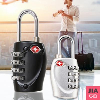 JIAGO TSA海關密碼鎖