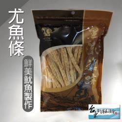 新港漁會  尤魚條-140g-包  (3包一組)