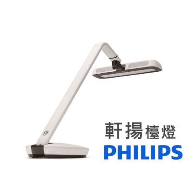 Philips 飛利浦  軒揚LED檯燈Strider 66111 簡約白