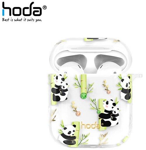 hoda Apple AirPods 1/2 透明保護殼 呆萌系列-貓熊