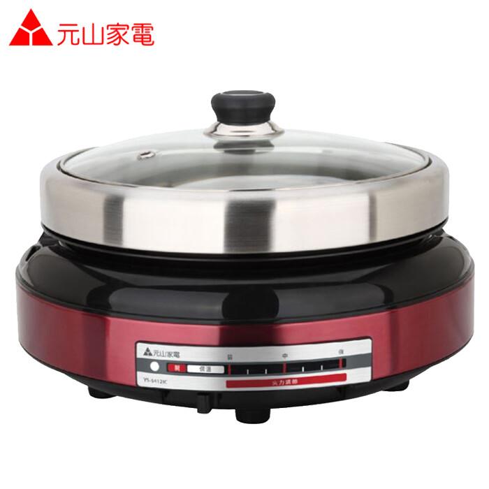 元山4l不鏽鋼電火鍋/美食鍋