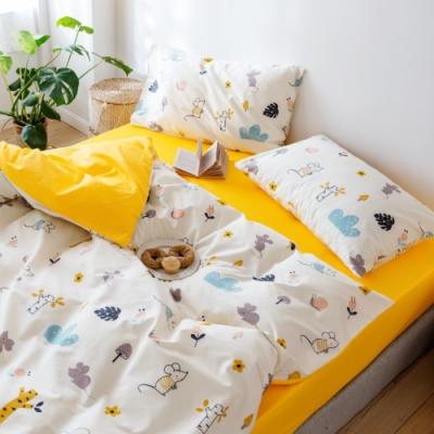 La Lune MIT精梳棉200織紗雙人床包被套四件組 吉祥鼠來拜年