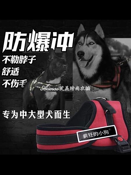 狗狗牽引繩胸背帶金毛狗中型犬狗鍊子大型犬狗繩項圈寵物用品k8 交換禮物