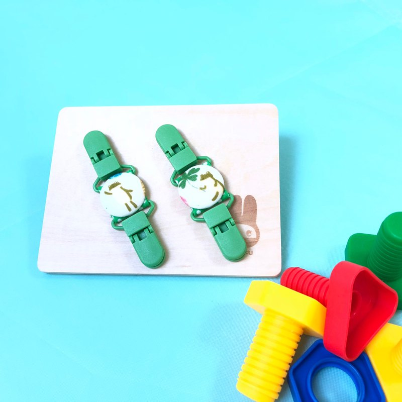 可愛青蛙/幼兒園必備手帕夾.萬用夾.雙頭夾.玩具夾.