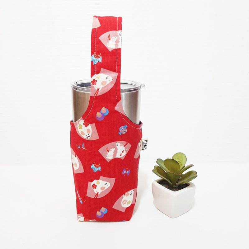 【黃金鼠-紅】雙面飲料杯套 冰霸杯套 環保杯套 水壺袋