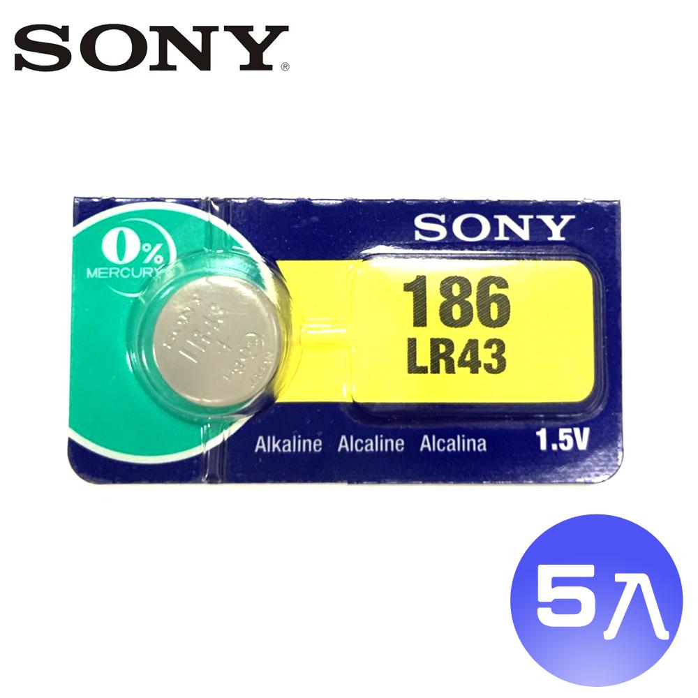 【日本大品牌SONY】LR43 鈕扣型/水銀電池-5入