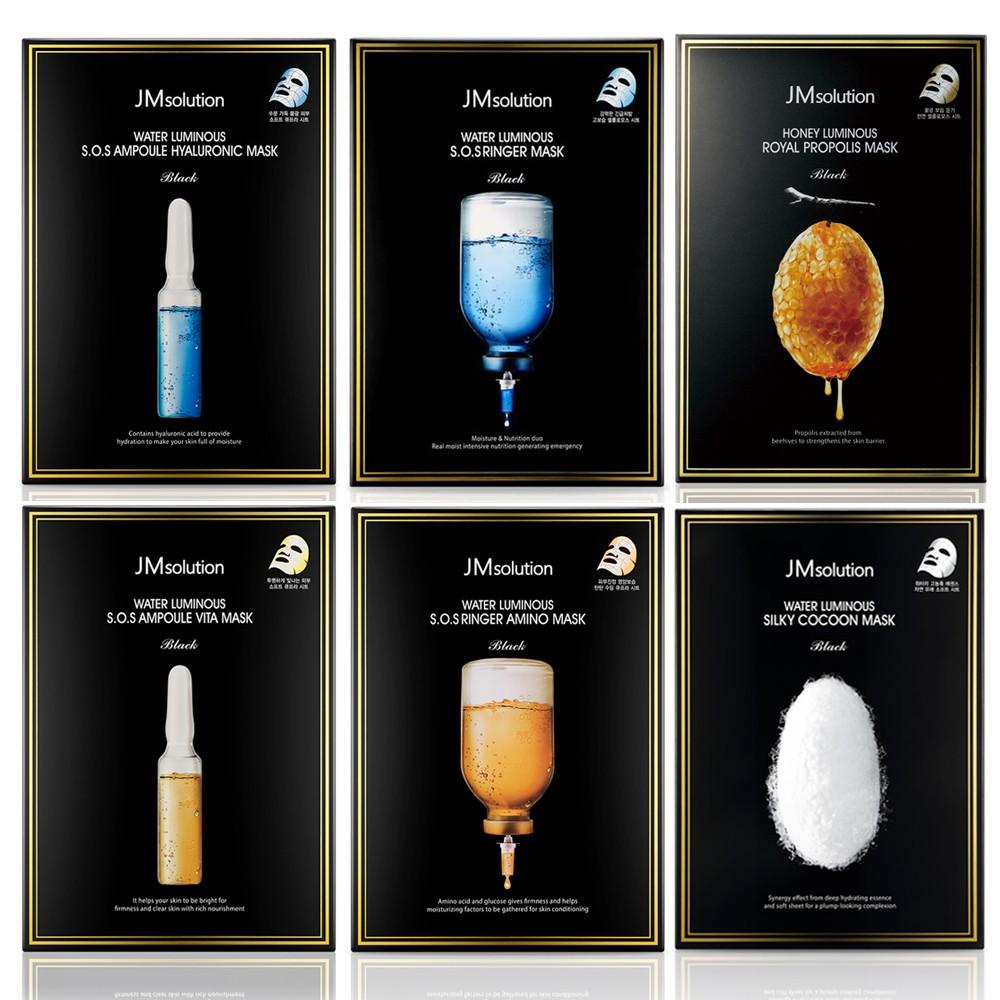 韓國Jm solution 補水保濕 珍珠面膜 蜂蜜保濕面膜 (單片)【美日多多】