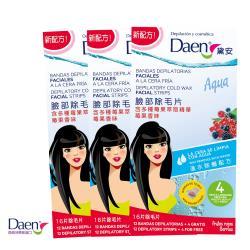 Daen黛安 Aqua臉部及敏感部位除毛片-莓果香味 16片*3盒溫水可卸配方