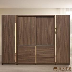 【直人木業】ALEX 胡桃木簡約270公分滑門六抽高衣櫃