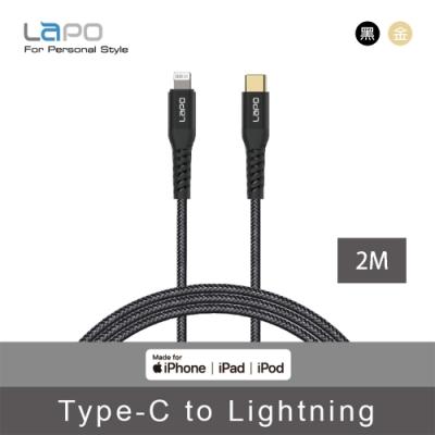 LAPO 極限系列 USB-C to Lightning 防彈纖維傳輸線 2M