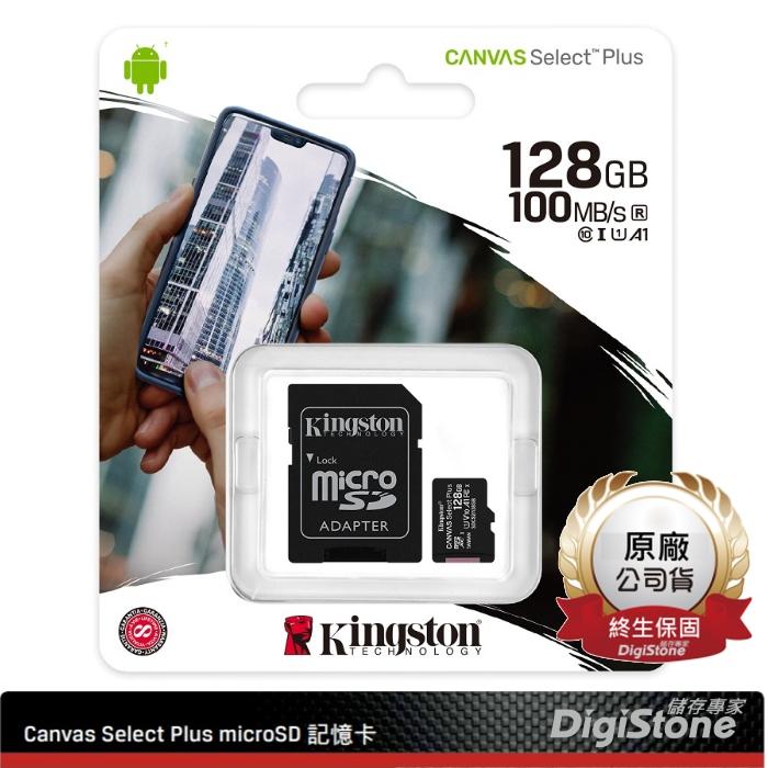 Kingston金士頓128G手機用記憶卡microSDXC原廠公司貨終生保固