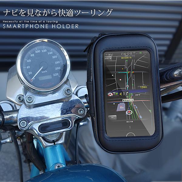 ktm suzuki honda哈特佛山葉馬車機車導航架子後照鏡導航摩托車導航把手把龍頭鎖車架機車手機架