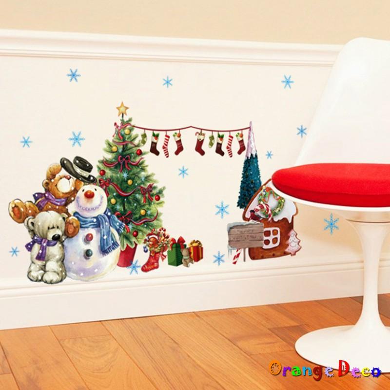 【橘果設計】耶誕雪人 壁貼 牆貼 壁紙 DIY組合裝飾佈置 耶誕聖誕