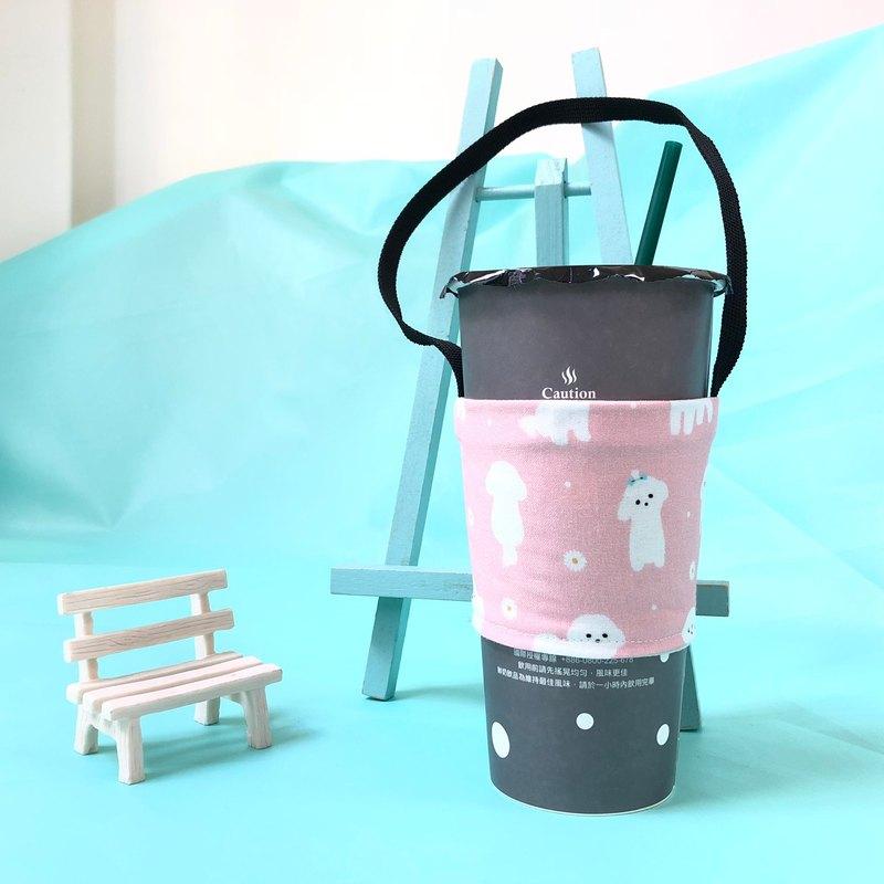 可愛狗狗/環保飲料杯套.提袋.咖啡杯提袋.環保無毒材質