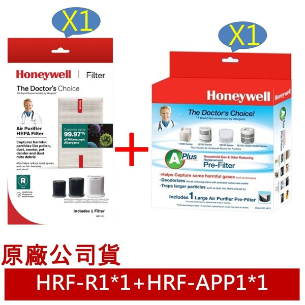Honeywell HPA-100APTW【一年份】原廠濾網組 #內含HRF-R1V1 + HRF-APP1