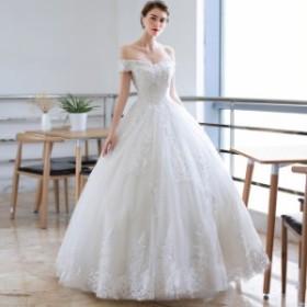 ウェディングドレス オフショル ホワイトドレス Aライン 結婚式 プリンセスドレス ボートネック お洒落 ドレス 花嫁 披露宴 挙式