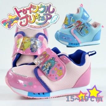 プリキュア スニーカー キッズ 子供 水色 ピンク 軽量 軽い マジックテープ スター トゥインクル スタプリ 女の子 靴 シューズ Y_KO 7624