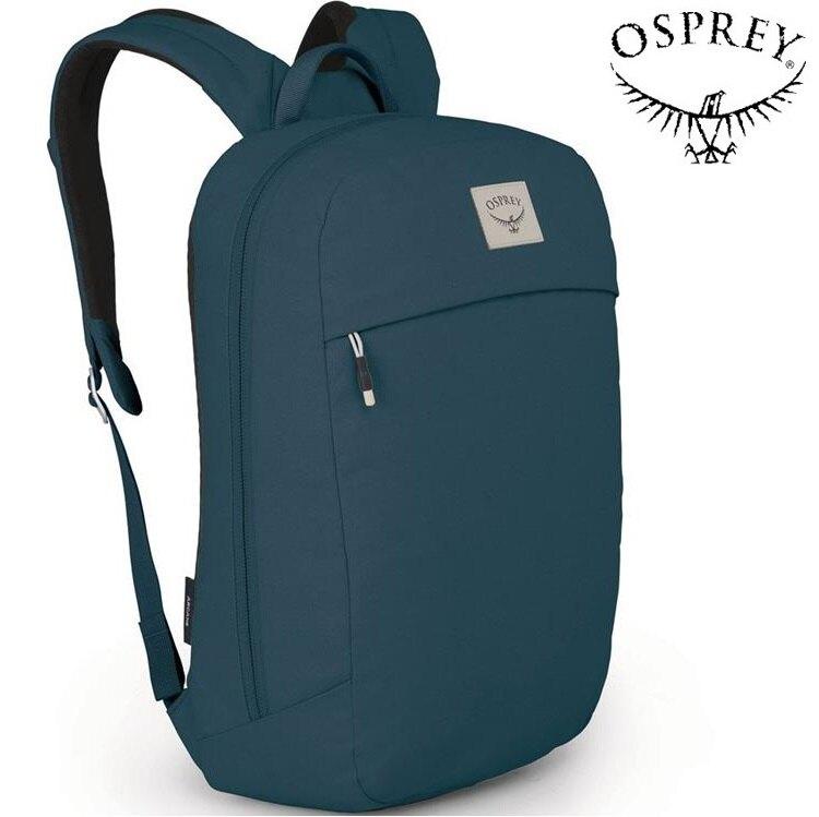 Osprey Arcane Large Day 20 城市電腦包/筆電包/都會後背包 星空藍