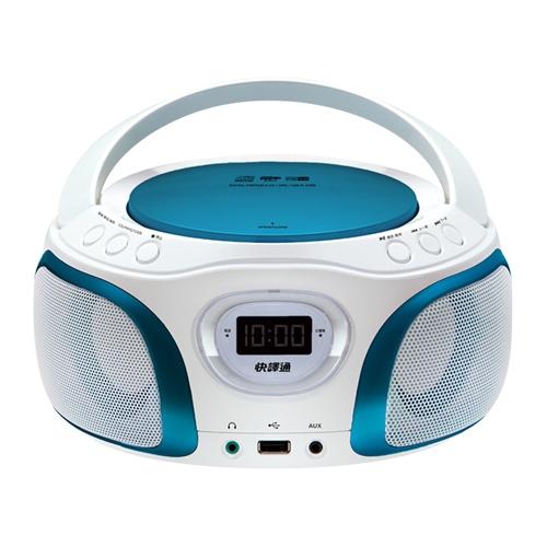 快譯通 CD52 手提CD立體音響