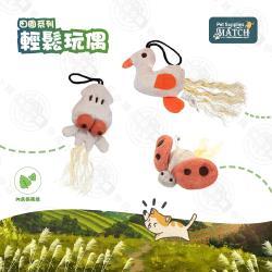 MATCH 【輕鬆玩偶】 瓢蟲/章魚/小鴨 內含貓薄荷 有聲 貓草玩具 劍麻 磨爪 舒壓 貓咪玩具 寵物玩具