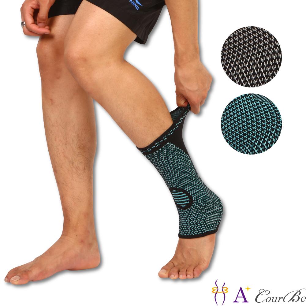 A+Courbe - 男女款 立體編織耐震透氣運動護踝/護具(1入)