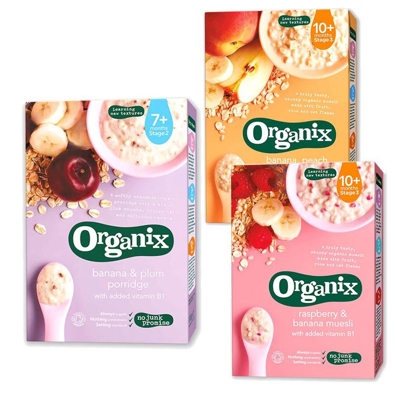 歐佳Organix 有機全榖麥精/多穀片-200g/盒