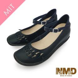【Normady 諾曼地】知性編織繫帶瑪莉珍增高娃娃鞋-MIT手工鞋(午夜藍)