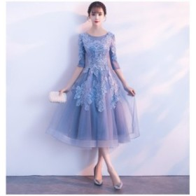上品 ウエディングドレス イブニングドレス ドレス 着痩せ 大人 ブルー お呼ばれ 二次会 レース おしゃれ エレガント 大きいサイズ