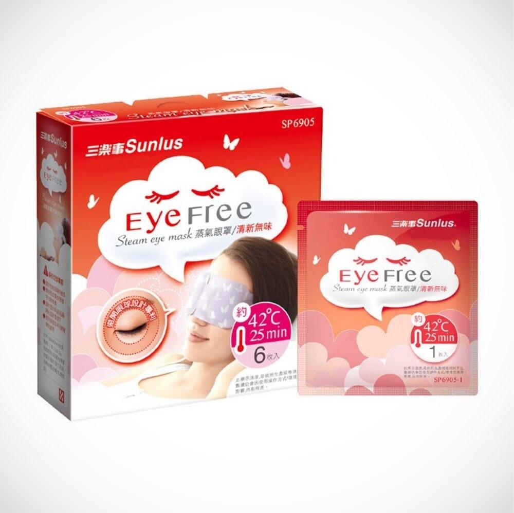 來而康 三樂事 蒸氣眼罩 清新無味 sp6905 每盒6片 5盒販售