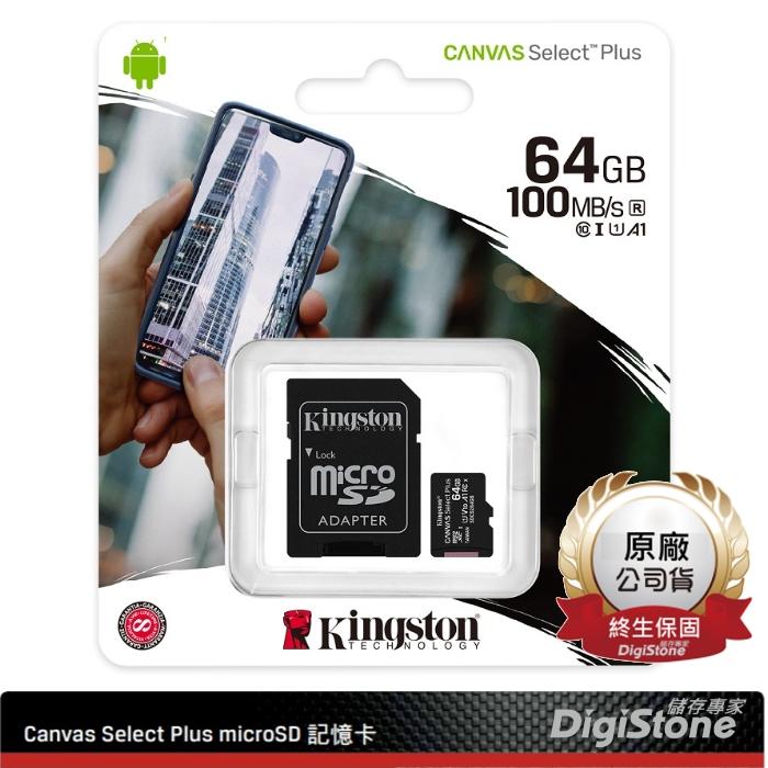 Kingston金士頓64G手機用記憶卡microSDXC原廠公司貨終生保固